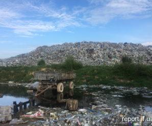 На сміттєзвалищі у Рибному запустили фільтратопровід